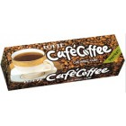 Žvýkačky Guarana Caffee coffe 12,5g
