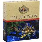 Basilur: Leaf of Ceylon Vánoční 009 Assorted
