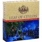 Basilur: Leaf of Ceylon Vánoční 010 Assorted