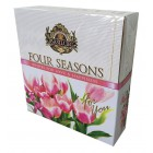 Basilur: Four Seasons For You Pink Assorted 70g